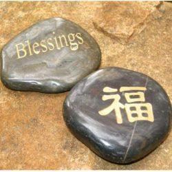 ENGRAVED KANJI STONE - RIVER STONE - BLESSINGS