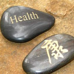 ENGRAVED KANJI STONE - RIVER STONE - HEALTH