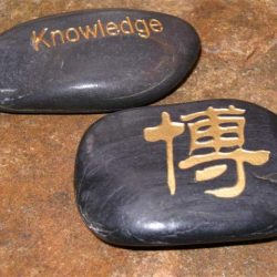 ENGRAVED KANJI STONE - RIVER STONE - KNOWLEDGE